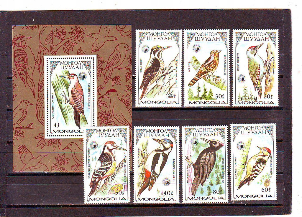 Ptaki Mi.1851-57 **+ Bl.119