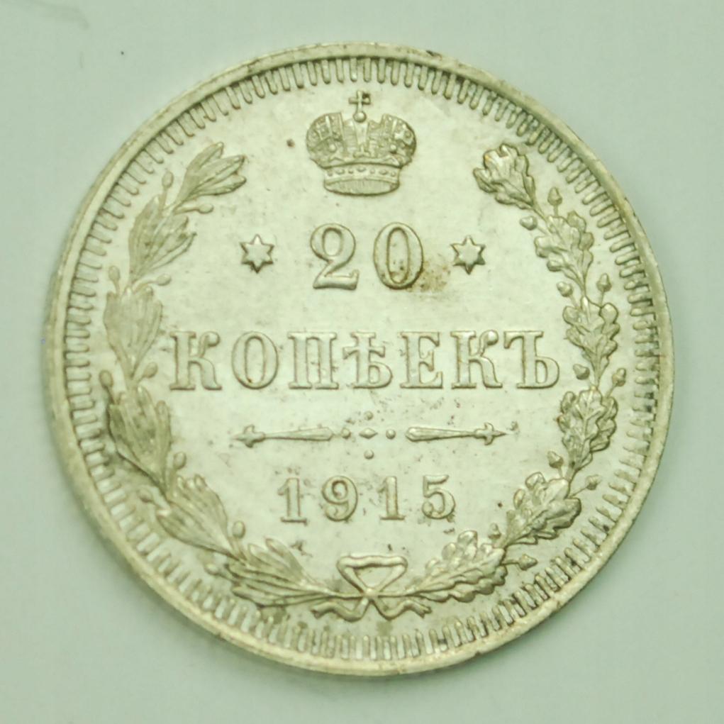 20 Kopiejek - Mikołaj II - 1915 - WS - ref.33