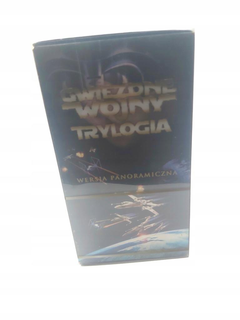 Trylogia Star Wars Gwiezdne Wojny VHS Lombard66