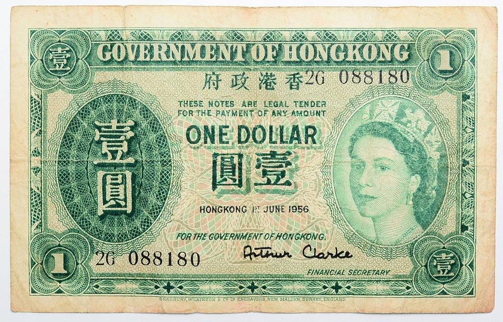 12.Hong Kong, 1 Dolar 1956, P.324A.b, St.3