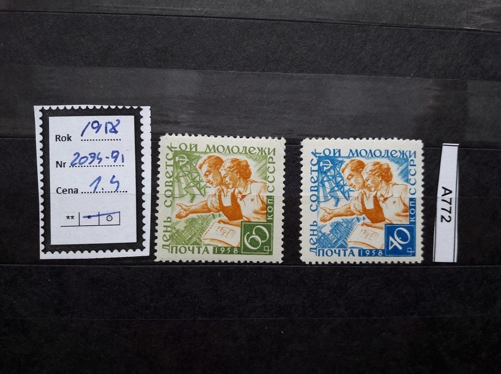 ZSRR - 1958 ROK - wartościowe znaczki - [A772]