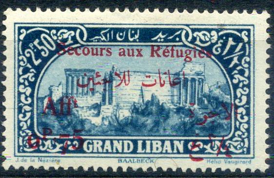 C. Liban nr 86
