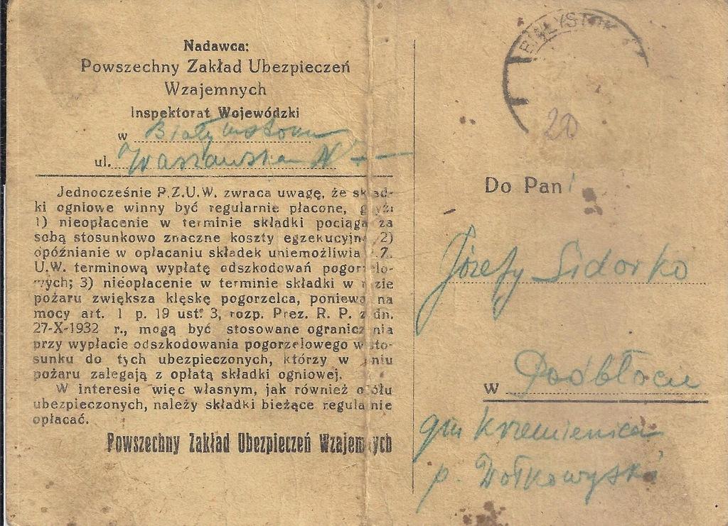 KARTA ZAWIADAMIAJĄCA PZUW BIAŁYSTOK 1933