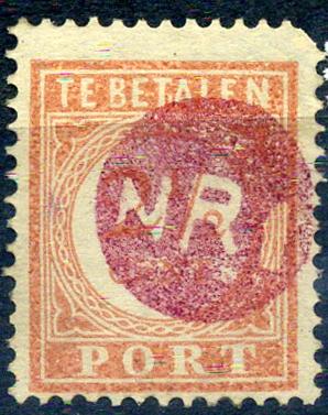 Japońska okup. Indii Holendeskich - prowizoria