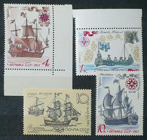 ZSRR** - znaczki czyste - zestaw żaglowce