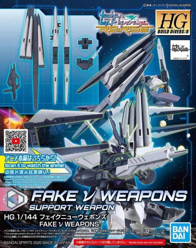 HGBD:R 1/144 FAKE Nu WEAPONS