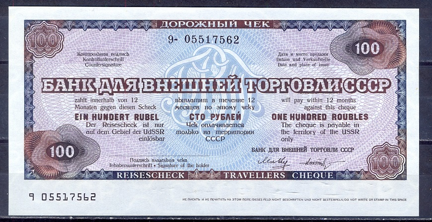 Rosja 100 rubli - 1987..stan 1