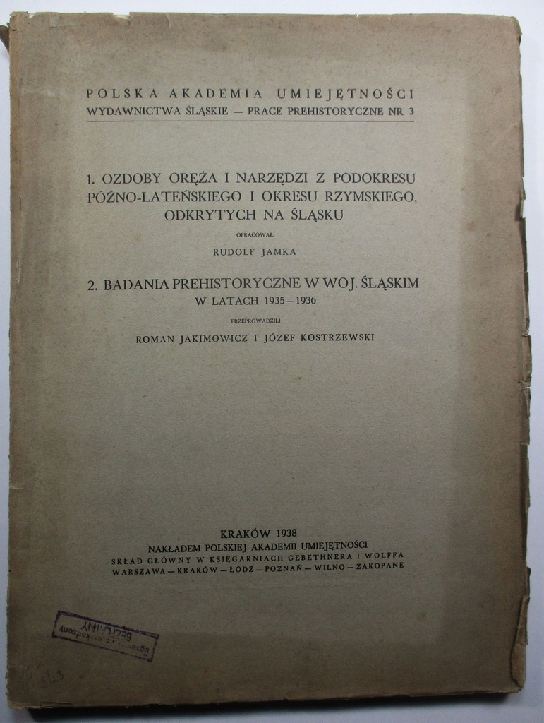 Ozdoby oręża i narzędzi, Jamka 1938, BROŃ, MIECZE