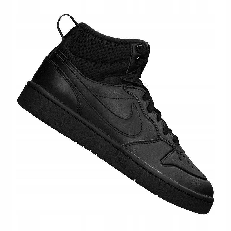 Buty Nike Court Borough Mid 2 Boot (GS) Jr r 36.5