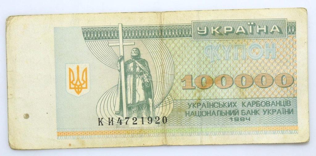BANKNOT - Ukraina - 100000 Karbowańców 1994