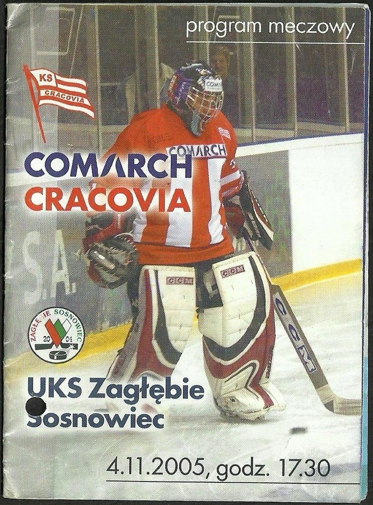 Cracovia Kraków - UKS Zagłębie Sosnowiec 4.11.2005