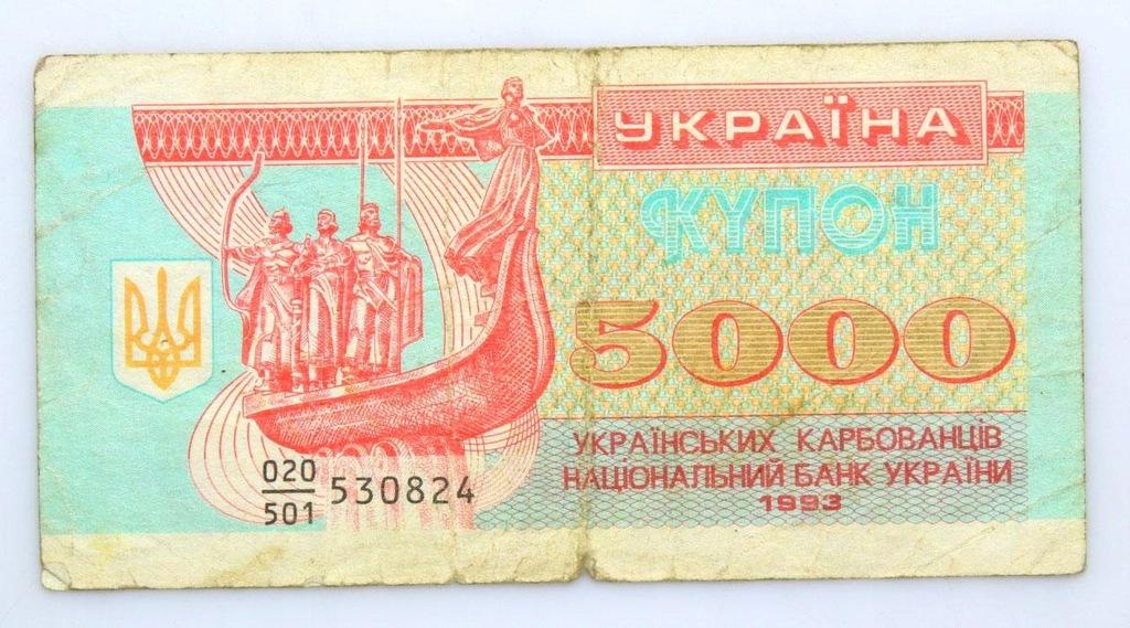 BANKNOT - Ukraina - 5000 Karbowańców 1993