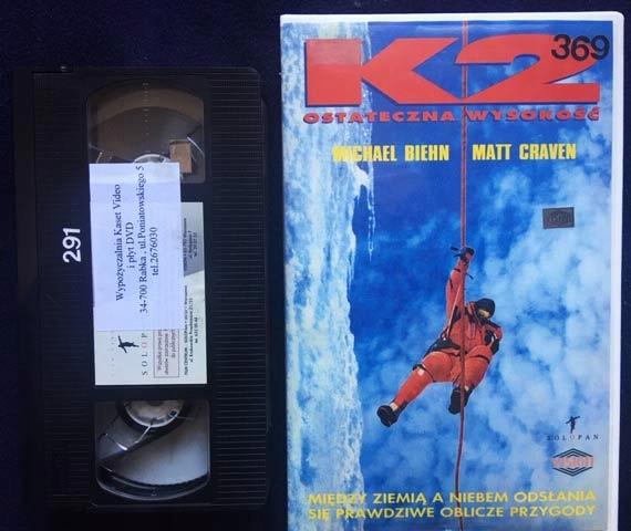 K2 1991 VHS KASETA VIDEO
