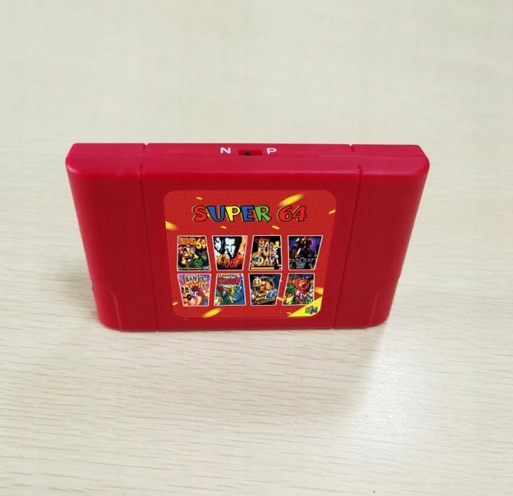 Super N64 nagrywarka 16GB 340in1