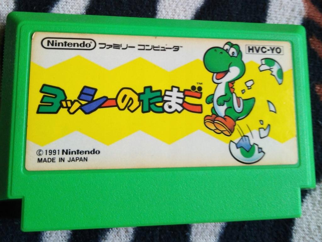 Kartridż (Cartrigde) Famicom - Yoshi no Tamago: