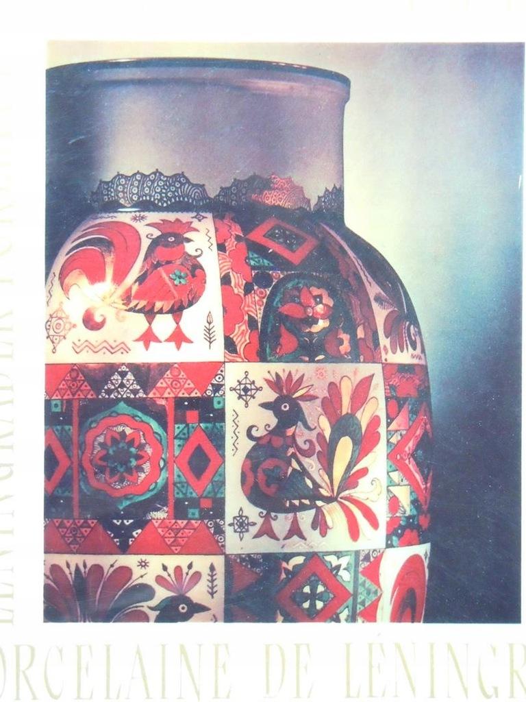 Porcelana z Leningradu (album)