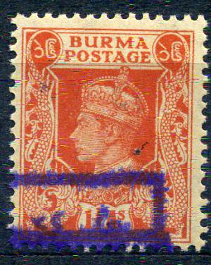 C. Japońska okupacja Birmy - prowizoria