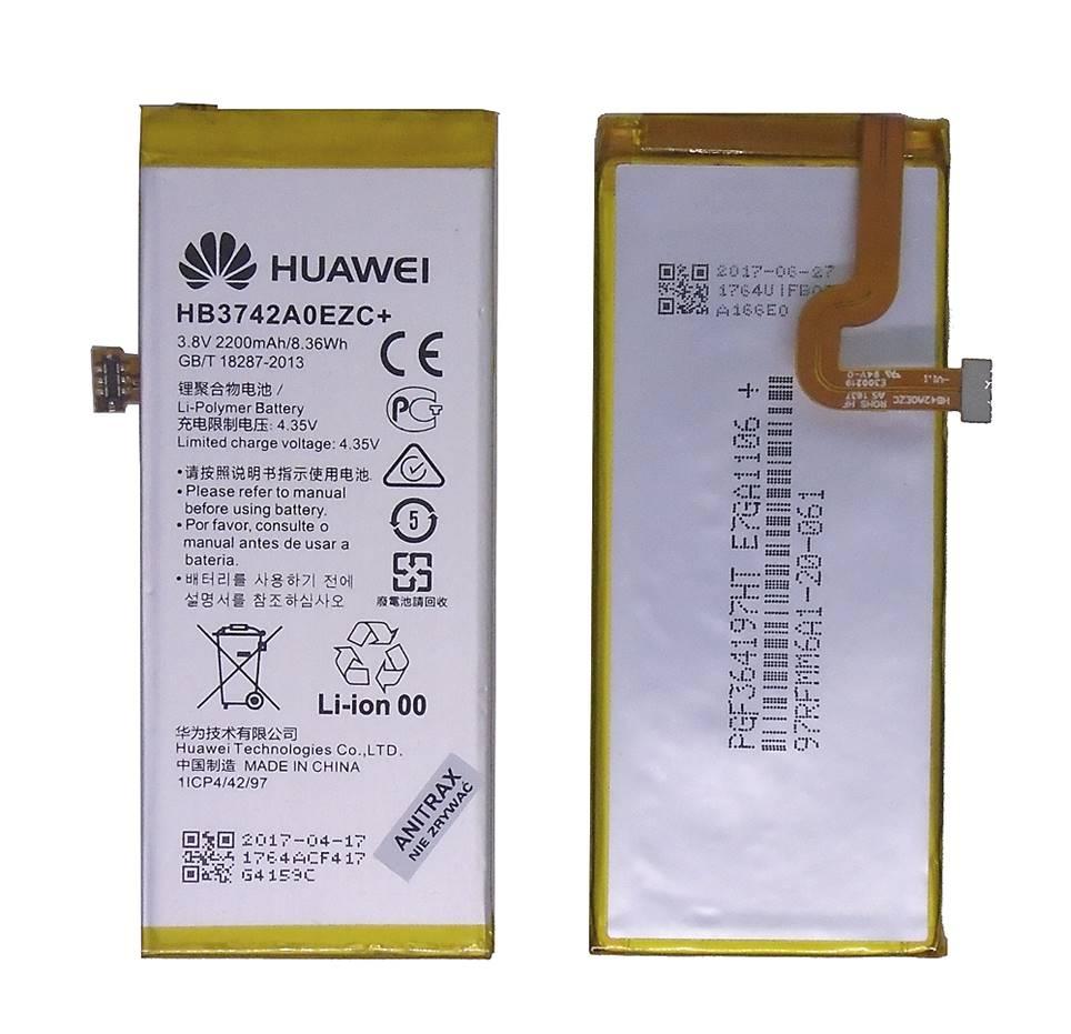 100% ORYGINALNA BATERIA HB3742A0EZC Huawei P8 Lite
