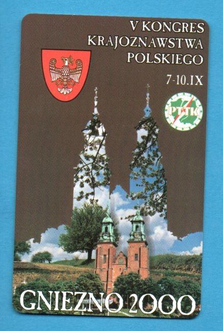 POLSKA - karta magnetyczna - NOWA