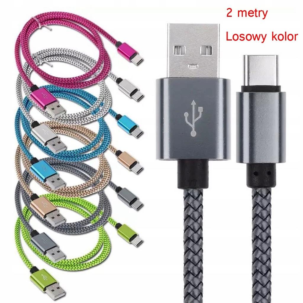 2 metry kabla USB typu C, ładowarka do telefonu