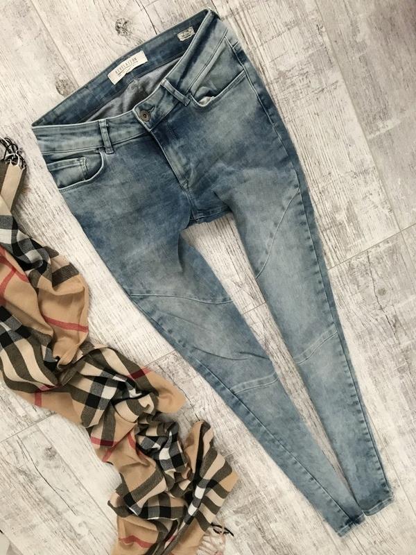 REVELATION__ stretch jeans spodnie rurki__36 S
