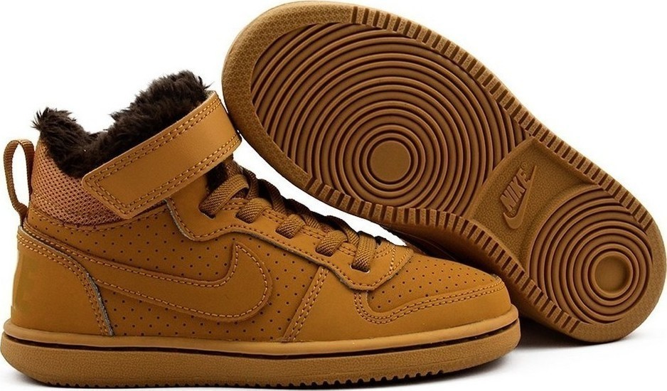Buty dziecięce Nike Court Borough AA5648 700 28,5
