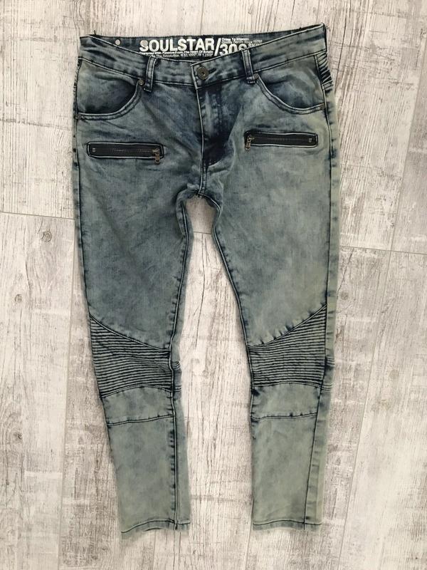 SOULSTAR__męskie jeans stretch rurki__W30L30 30/30