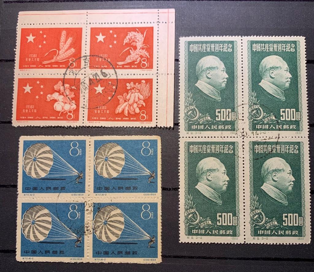 Chiny 3 x BLOK 1951/59 (12 znaczków)
