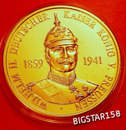 NIEMCY KAISER - 1859-1941 SUPER PIĘKNY WIELKI !!!
