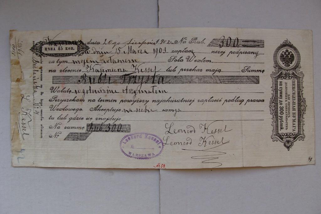ZABÓR ROSYJSKI WARSZAWA WEKSEL 300 RUBLI 1900