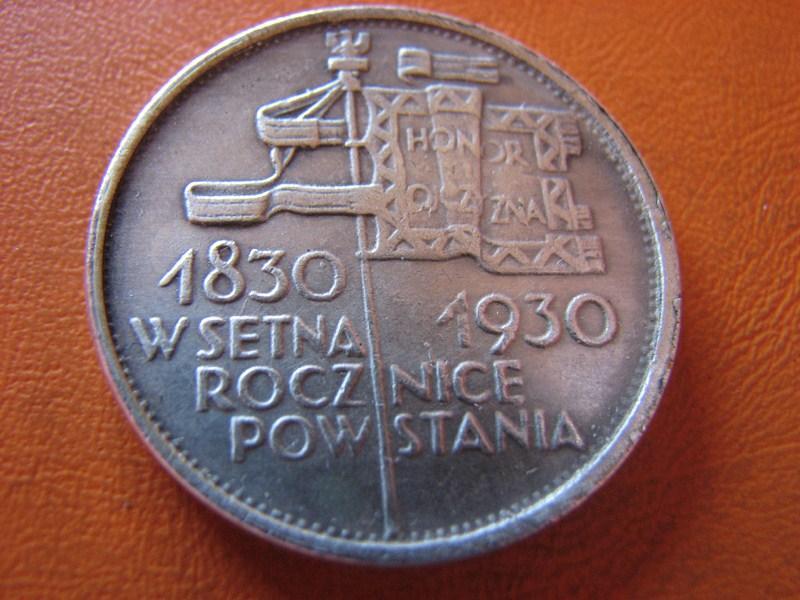 5 ZŁ SZTANDAR 1930  -WOŚP69