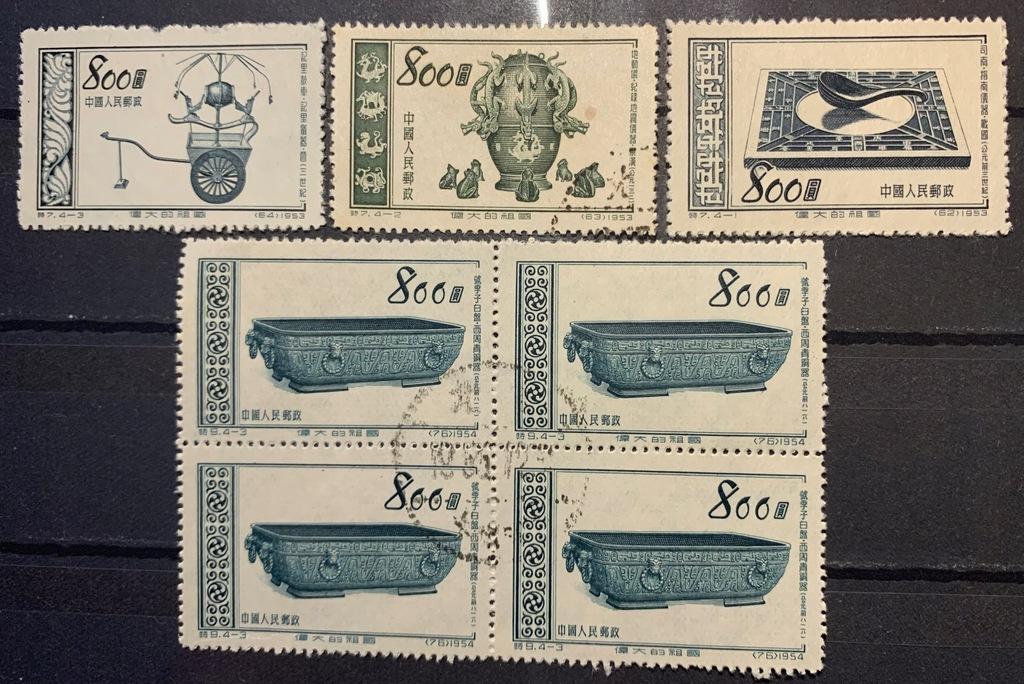 Chiny 1953 Stare przyrządy pomiarowe (7 znaczków)