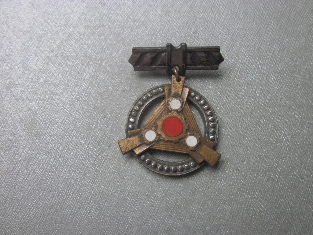 Odznaka Za Zasługi Dla Rozwoju Przem. Maszynowego1