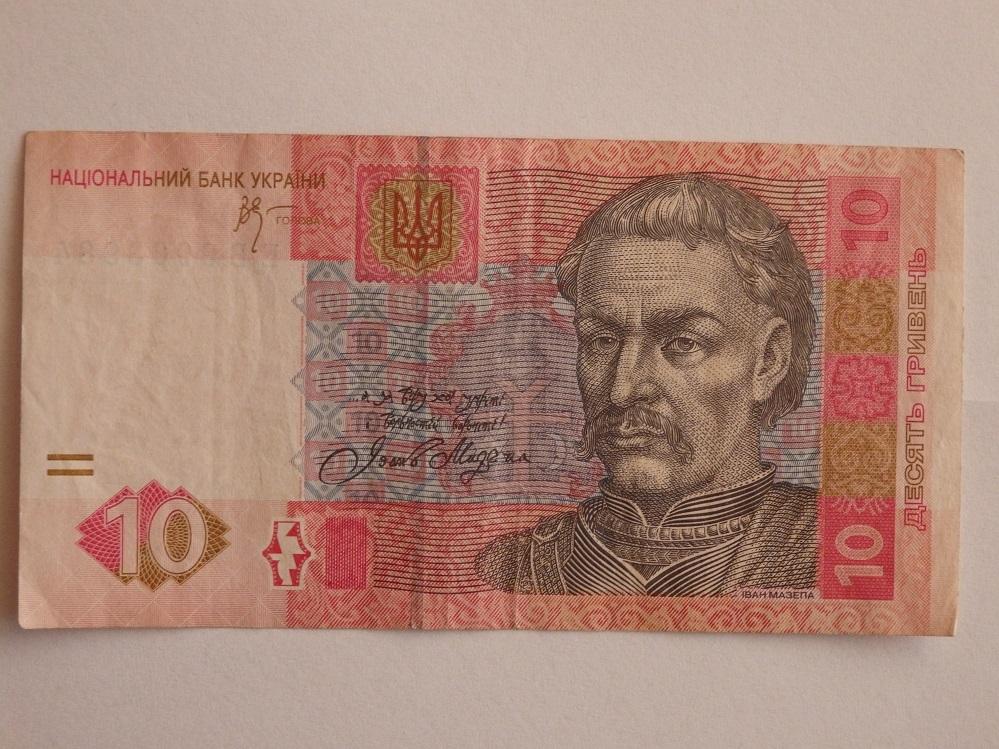 Banknot - Ukraina 10 Hrywien