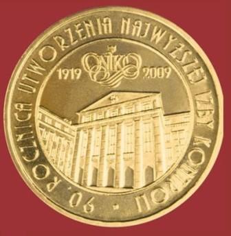 2 zł 90 rocznica utworzenia NIK
