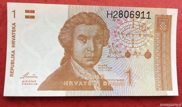 Chorwacja - 1 dinar z bankowej paczki dla WOŚP