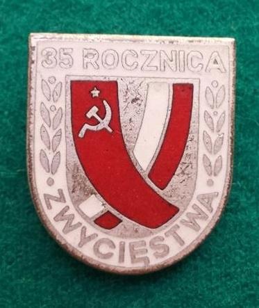Odznaka-35 Rocznica Zwycięstwa 1980r. LWP