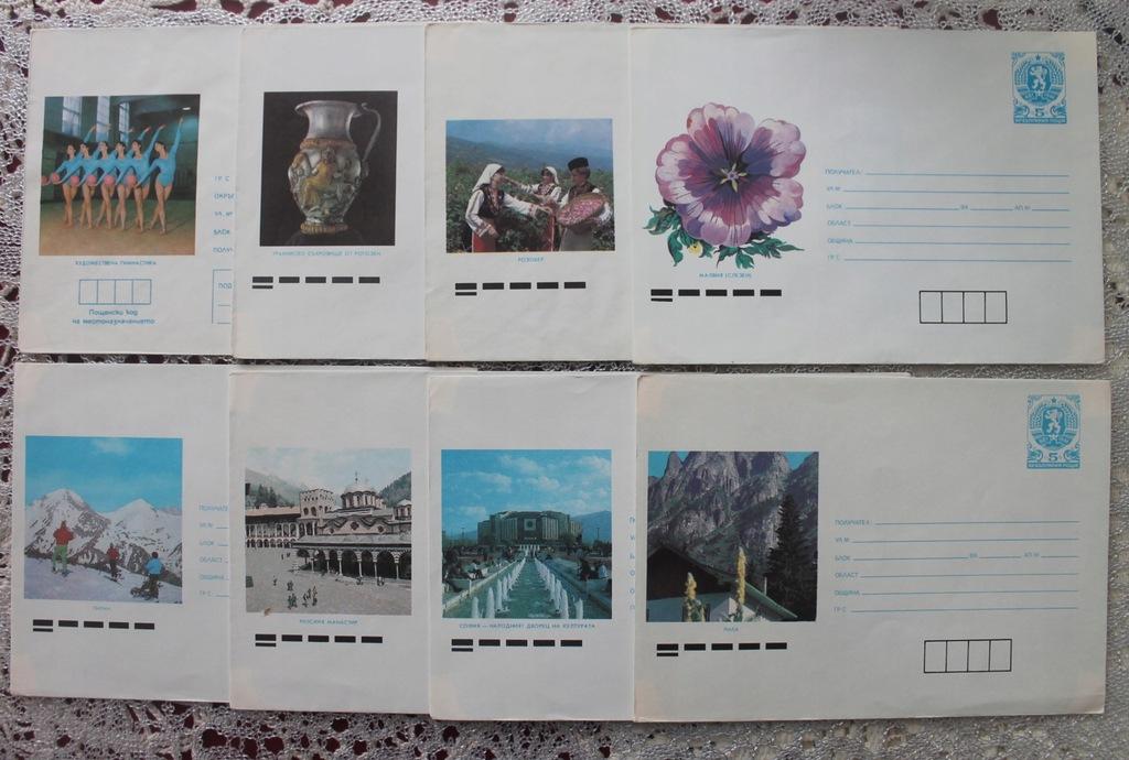20 x okolicznościwa koperta z Bułgarii