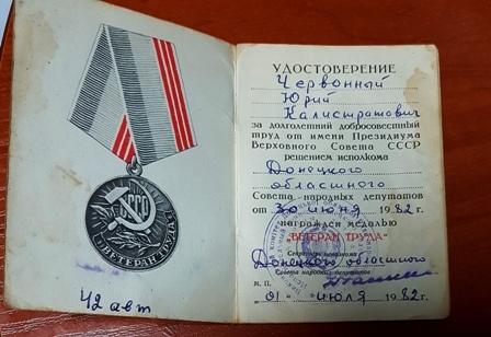 Medale Odznaczenia Legitymacja Za Długoletnią Prac