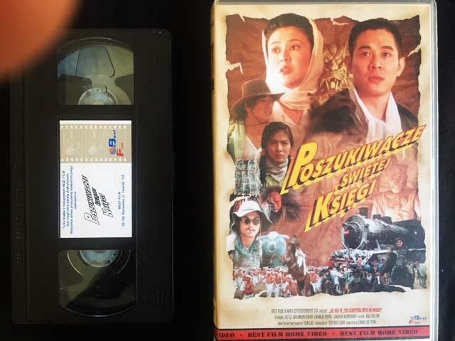 POSZUKIWACZE ŚWIĘTEJ KSIĘGI 1996 VHS JET LI