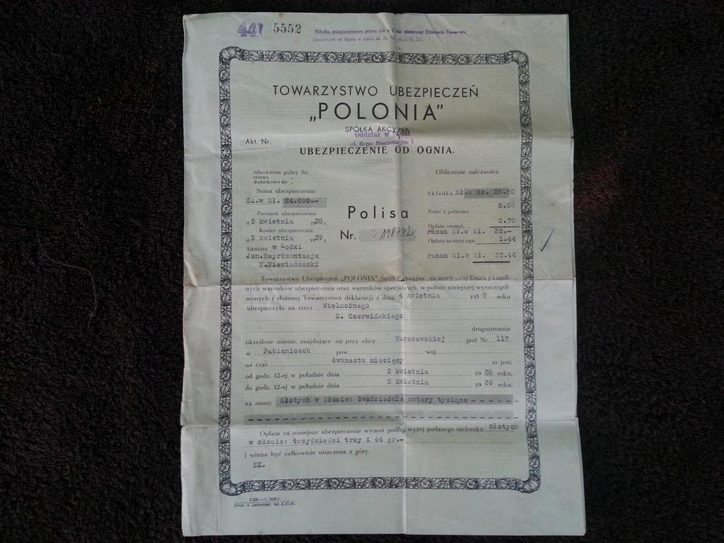 TOW. ''POLONIA'' - UBEZPIECZ. OD OGNIA 1938 - ŁÓDŹ