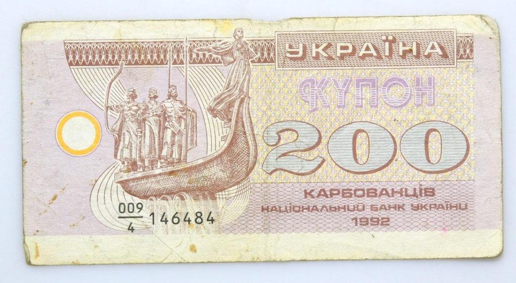 BANKNOT - Ukraina - 200 Karbowańców 1992