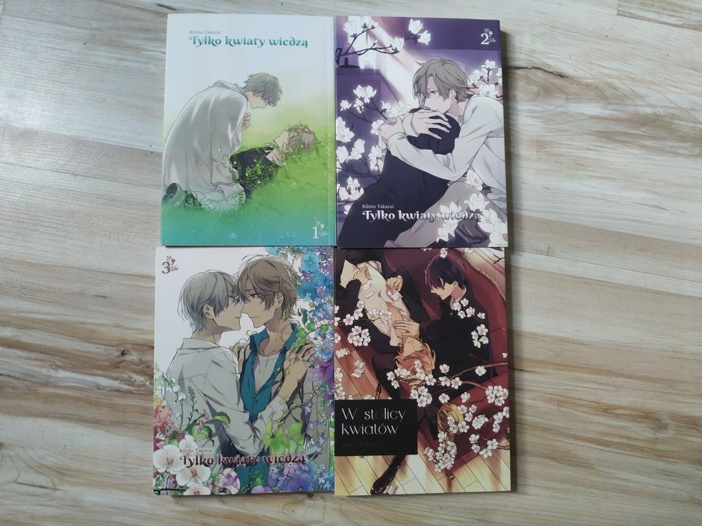 Tylko Kwiaty Wiedza Manga Yaoi Bl Komplet 8413160369 Oficjalne Archiwum Allegro