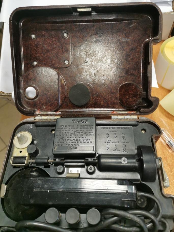 Telefon polowy TAG-57 wojskowy [102]