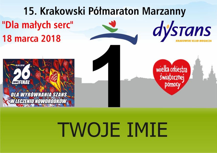 15. Krakowski Półmaraton Marzanny