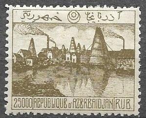 Azerbejdżan x T826