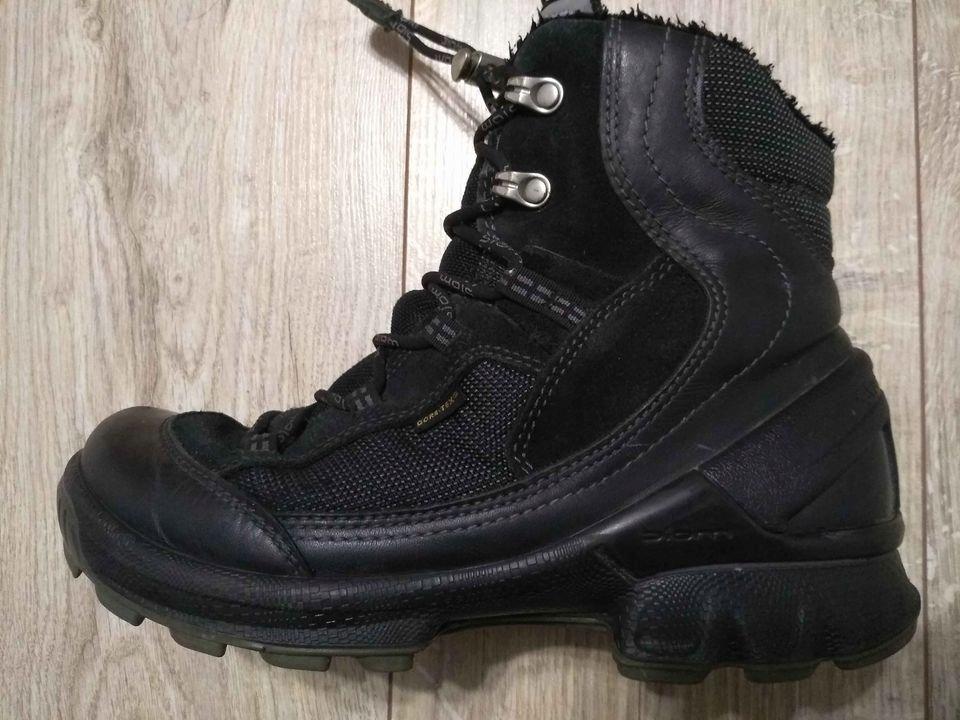 Ecco Biom Hike 39 Gore Tex buty trekkingowe zimowe