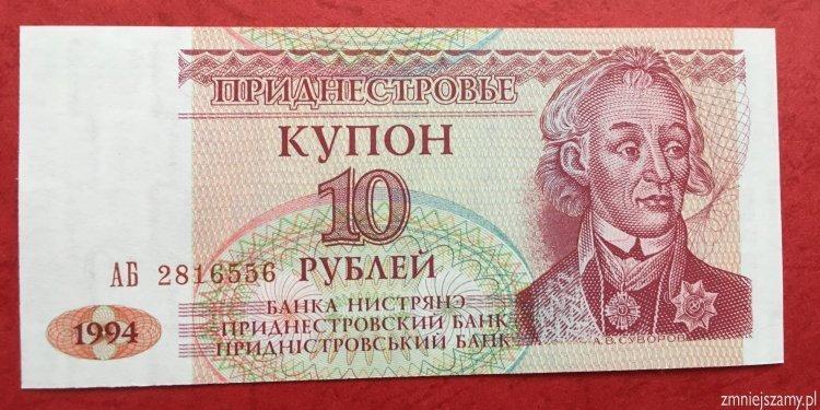 Nadniestrze - banknot 10 kuponów dla WOŚP