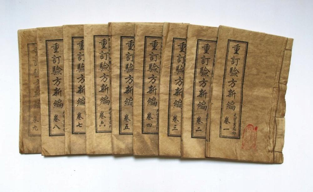 9 STARODRUK chiński XIXw. feng shui MEDYCYNA dao