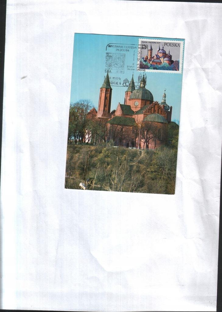 Filatel. Płock - Wystawa Filat.-1984 - znacz.- st.